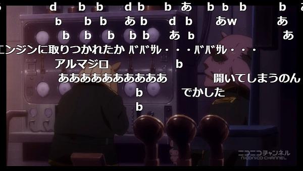 12話 (47)
