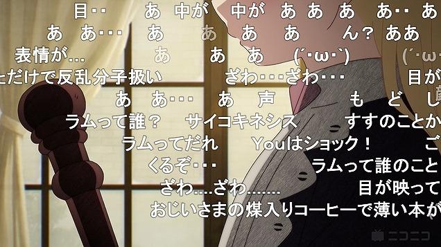 10話 (180)
