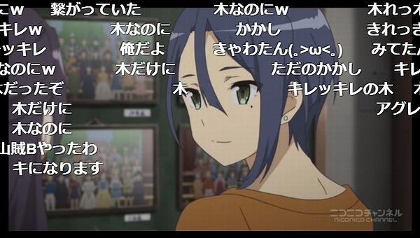 7話 (72)