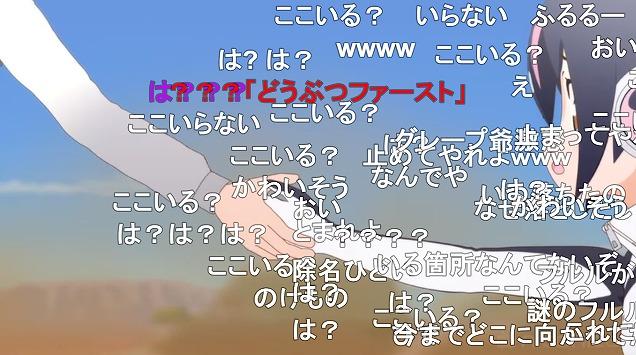11話 (41)