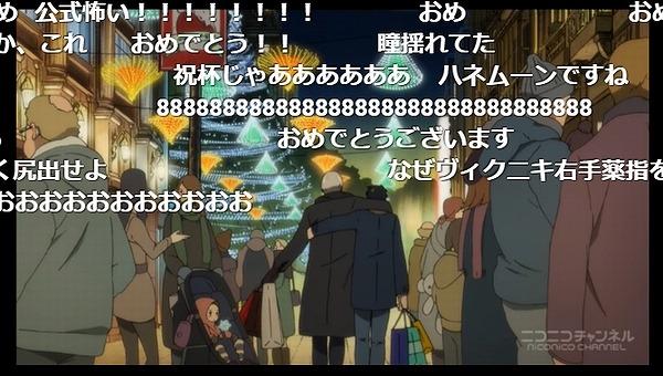 10話 下 (18)
