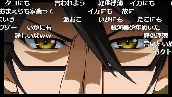 6話 (68)
