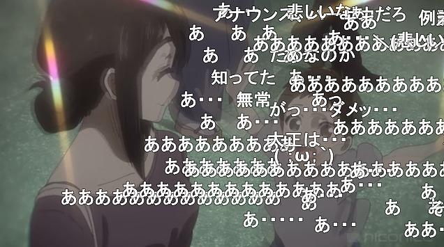 12話 (46)