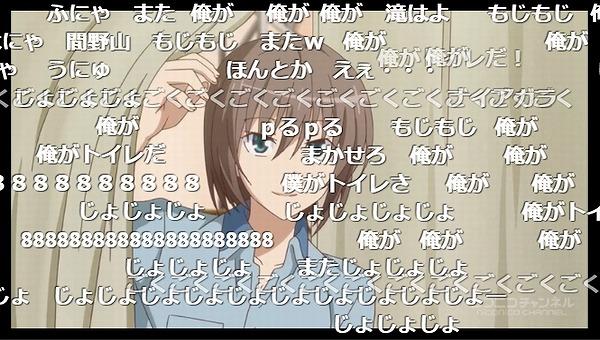9話 (36)