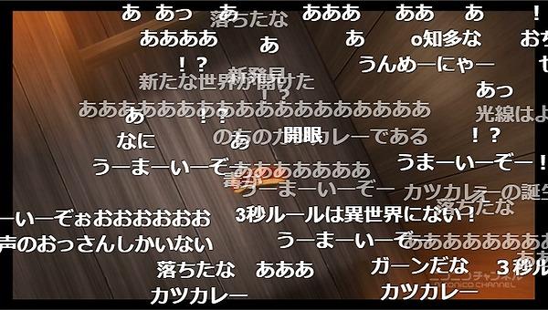 1話 (16)