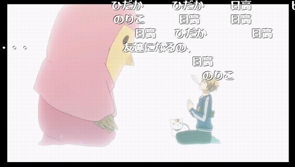 6話 (120)