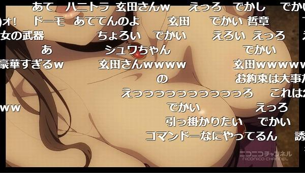 4話 (17)