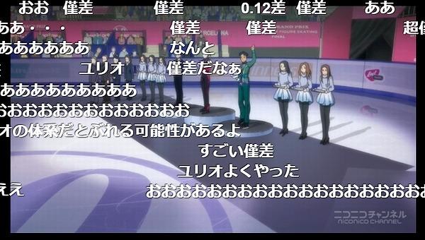 12話 下 (10)