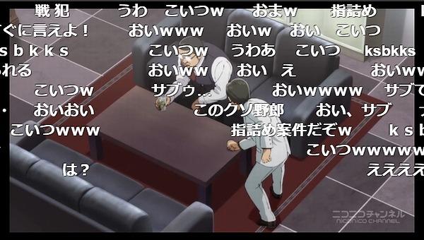 9話 (86)