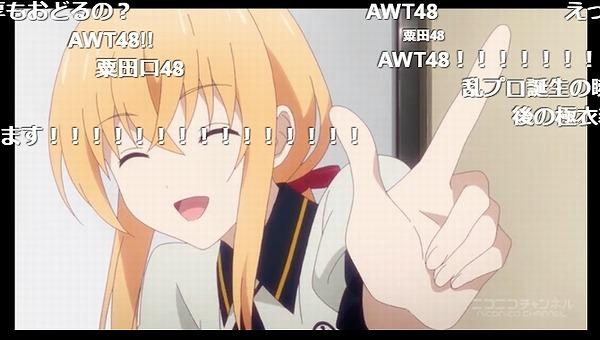 7話 (147)