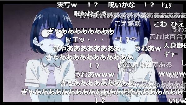 6話 (41)