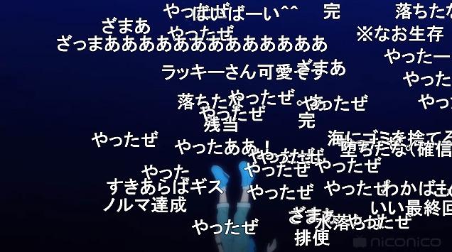 11話 (9)