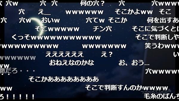 11話 (138)