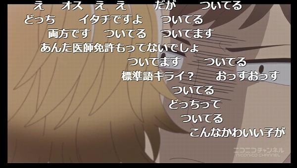 3話 (40)