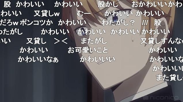 五話 (173)