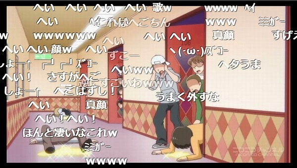 7話 (47)