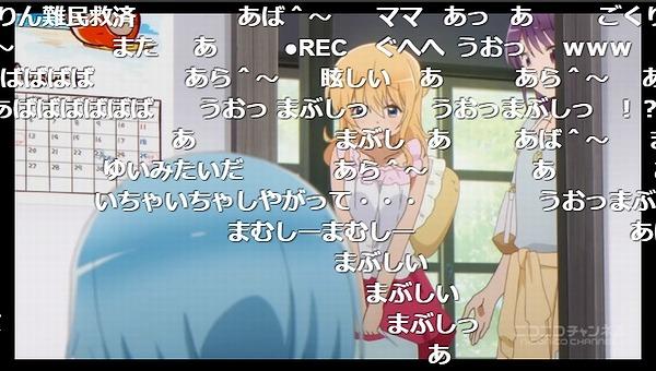 5話 (85)
