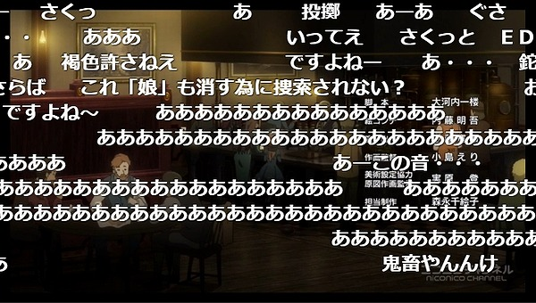 6話 (63)