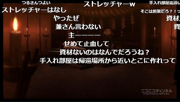 6話 (5)