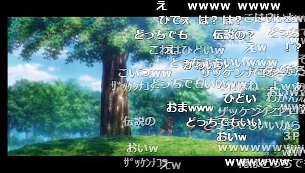 10話 (106)