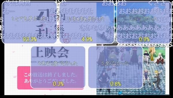 5話 (154)