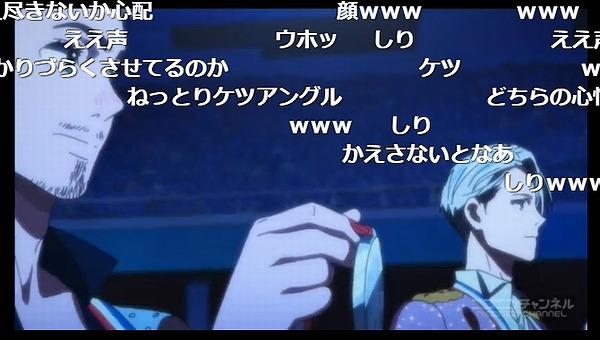 11話 (89)