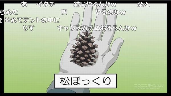 1話 (43)