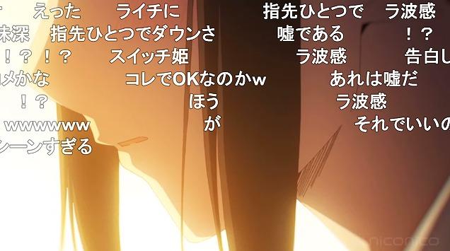 10話 (75)