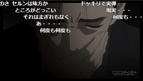 7話 (35)