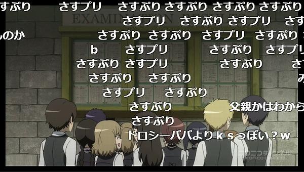 8話 (28)