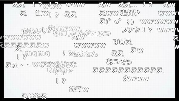 7話 (12)