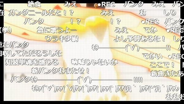 1話 (89)