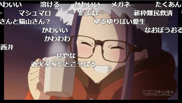 1話 (5)