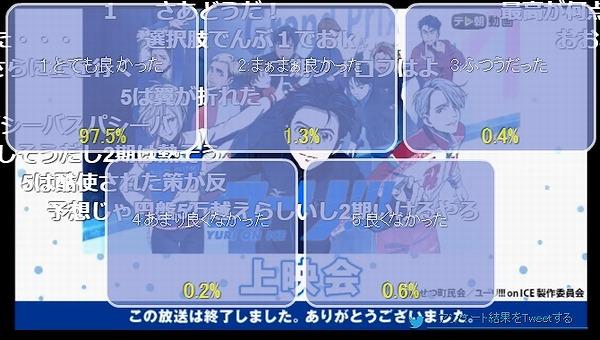 12話 下 (48)