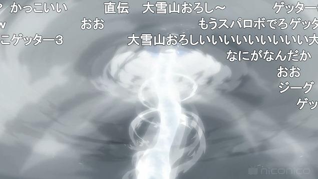1話 (114)