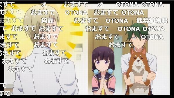 9話 (43)