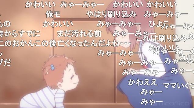 3話 (159)