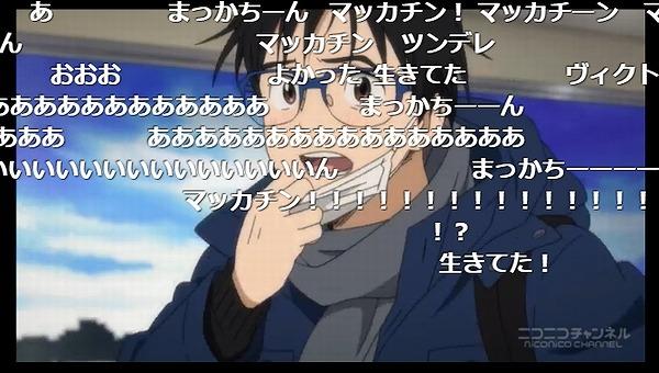 9話 下 (40)