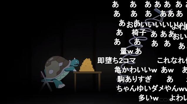 5話 (69)