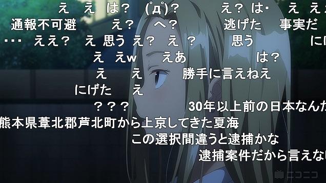 4話 (60)