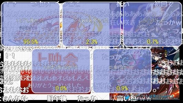 1話 (143)