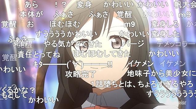 3話 (118)