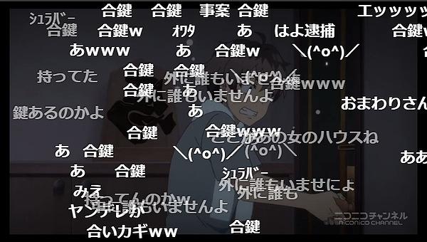 1話 (76)
