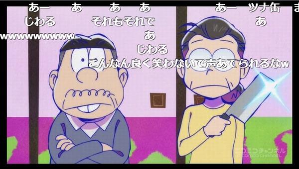 2話 (8)