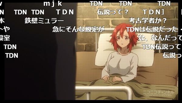10話 (70)