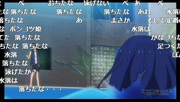 5話 (158)