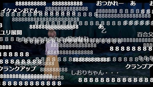 7話 (139)