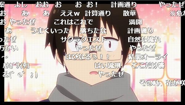 11話 (87)