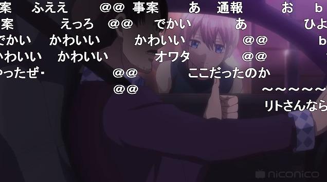 3話 (99)