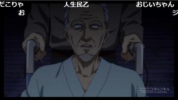9話 (97)